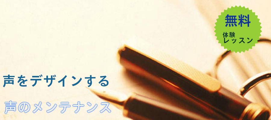 横山祐子朗読